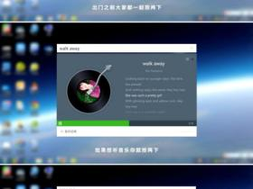 """360搜索一周年推""""双击ctrl桌面快捷搜索"""""""