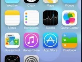 iOS 7 镜像文件下载
