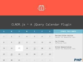 给开发者准备的 10 款最好的 jQuery 日历插件