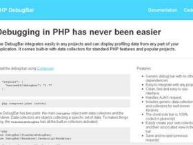 10 款实用且开源的 PHP 开发辅助工具