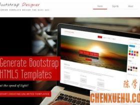 12 款最好的 Bootstrap 设计工具