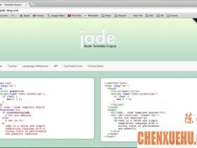 给开发者的 10 款最佳的 JavaScript 模板引擎