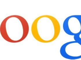 GOOGLE谷歌更换LOGO了