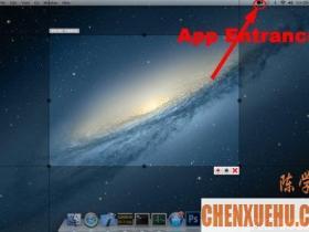 10 款免费的 Mac 屏幕录制工具