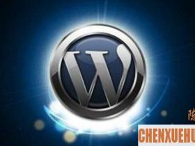 新手利用WordPress建站流程
