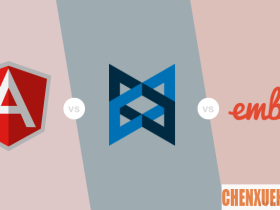 前端开发框架三剑客—AngularJS VS. Backone.js VS.Ember.js
