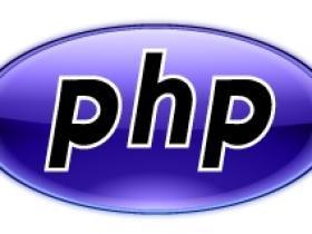 2014年最优秀的20个PHP框架