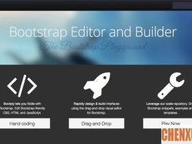 7 个 Bootstrap 在线编辑器用于快速开发响应式网站