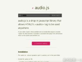 5款帮助简化的HTML5 Audio开发的Javascript类库