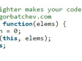7个高性能JavaScript代码高亮插件