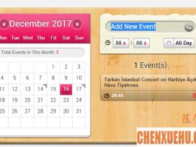 8个基于jQuery和HTML5的日历时钟插件