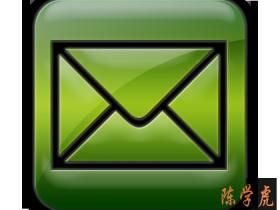 QIMS 系统邮件发送已经改写为异步发送