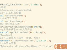 PHPExcel使用练习代码