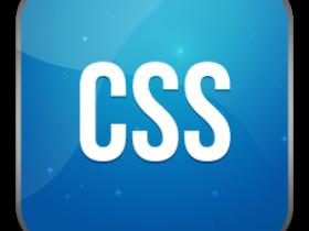 CSS浏览器兼容性问题解决方法总结