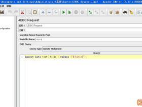 JMeter测试mysql数据库