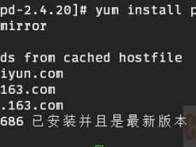 CentOS-6.8下编译安装Apache2.4.20