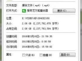 PHP filesize 超过2G文件信息错误处理