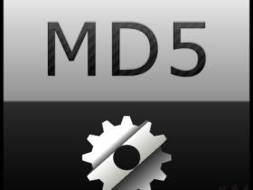 Linux下如何查看文件md5值