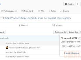 百度分享不支持Https的解决方案 - 以Begin主题为例