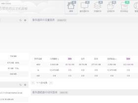 服务器面板软件推荐 - AMH