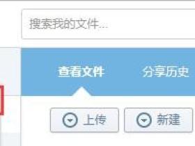使用坚果云 WebDav实现  KeePass 云端同步密码库