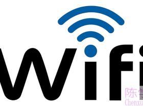 怎样衡量无线Wi-Fi信号强度的好坏?