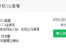 liluohost(篱落主机),VPS 五折优惠推荐