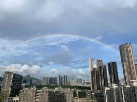 遇见,彩虹