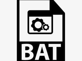 bat  脚本判断文本文件是否存在关键字