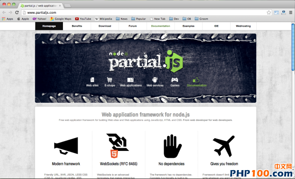 best node.js web framework - partialjs