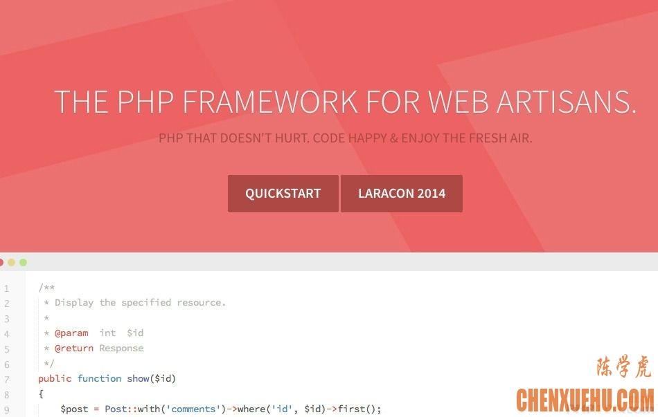 分享13款PHP开发框架