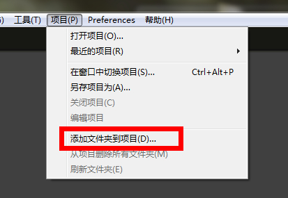 [Sublime Text] 连接FTP, 安装及使用 FTPSync 图文步驟