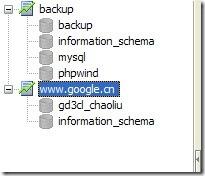 """NaviCat连接时提示""""不支持远程连接的MySql数据库""""解决方法"""
