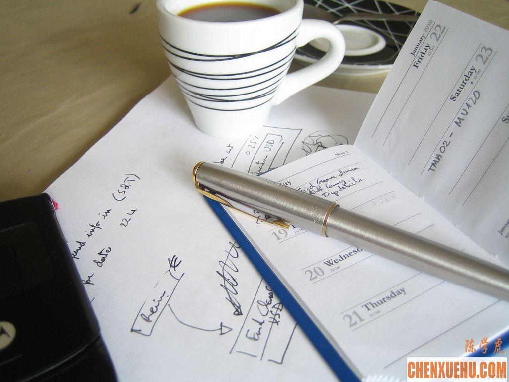 想提升工作效率,就別再做这七件事
