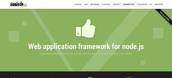 为开发者推荐 21 款最佳的 Node.js 框架
