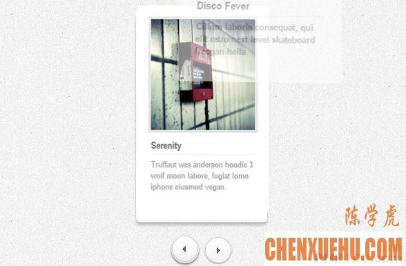 7个经典创意jQuery应用插件及源码