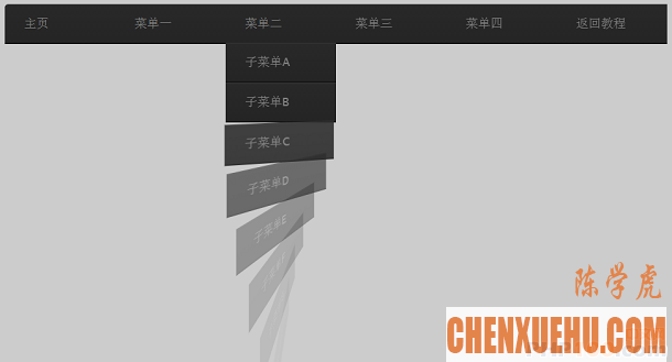 7款炫酷实用的jQuery/HTML5菜单