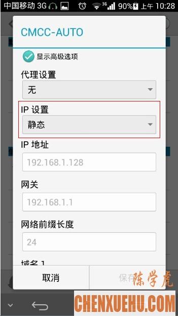 各系统下的 DNS 设置方法