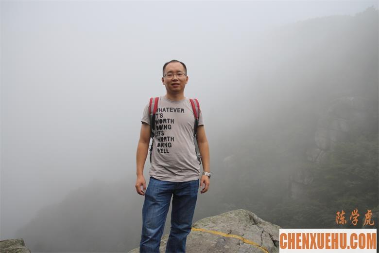 江西庐山两日游—安全!