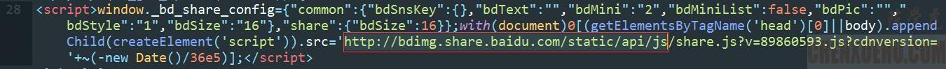 百度分享不支持Https的解决方案 – 以Begin主题为例