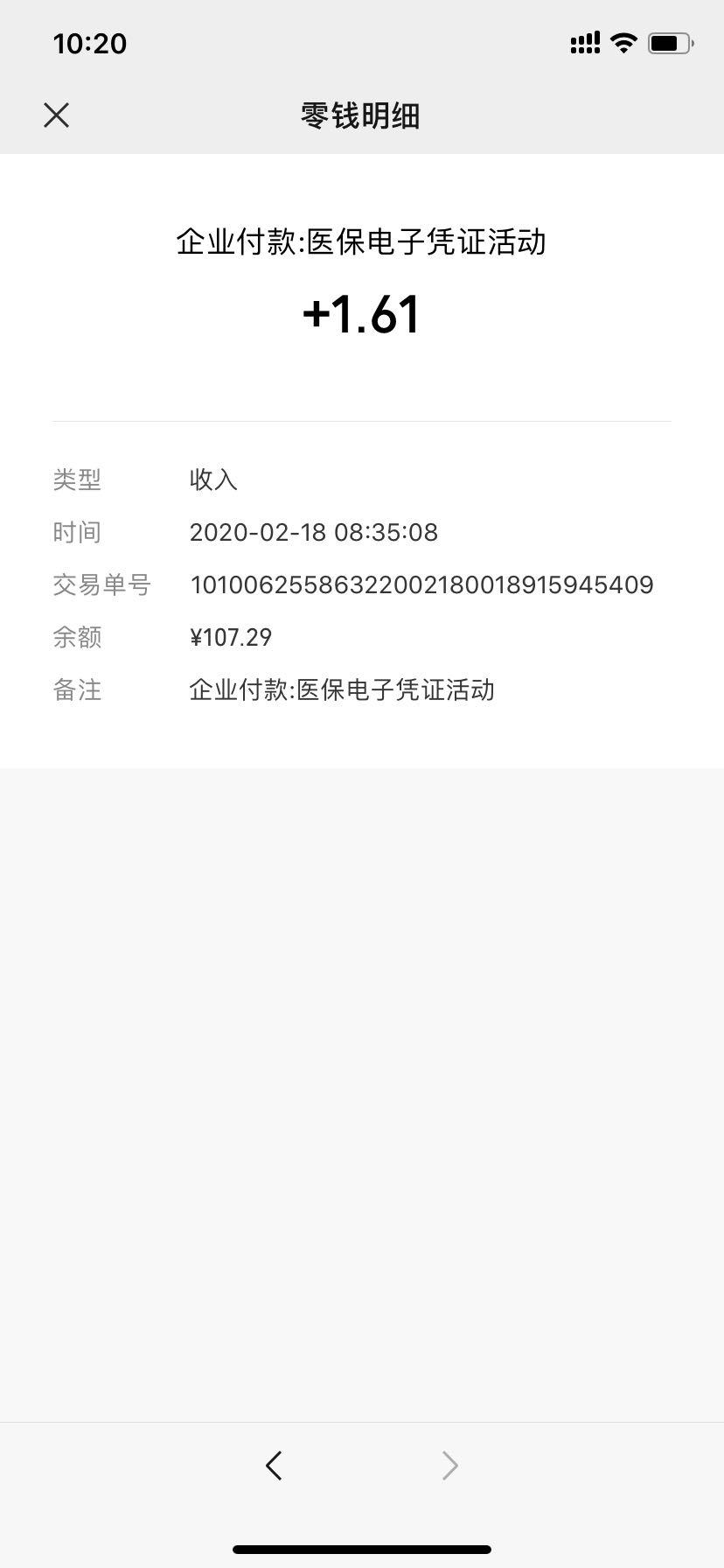 深圳居民,每天有2元左右口罩补贴免费领取,赶紧来~